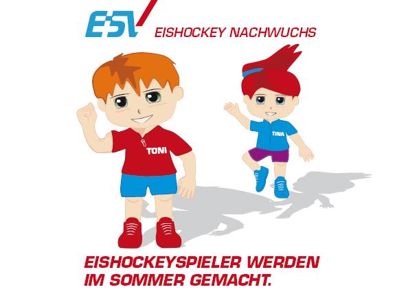 Eishockeyspieler werden im Sommer gemacht
