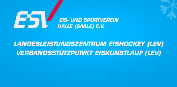 Landesleistungszentrum Eishockey (LEV) und Verbandsstützpunkt Eiskunstlauf (LEV)